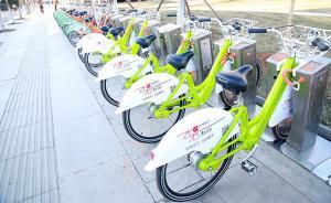 山西日报:晋城投3000辆电动公共自行车运行,属国内首例