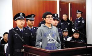 吉林男子遭羁押7年后无罪释放,申请国家赔偿282万余元