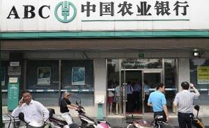 因网络赌球欠债,上海一男子劫持人质抢银行被民众携手制服