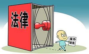 阳朔贪官获刑十年未坐一天牢续:送钱给他的人照单行贿多人