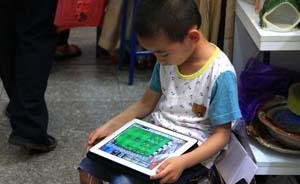 学者谈父母教养①|孩子沉溺电子产品不与父母交流,必须干涉