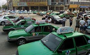 萧县上百的哥因出租车增加停运,官员:暂时没有,暂时没有