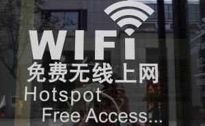 迎G20峰会,杭州主城区公交车年底实现免费Wi-Fi覆盖