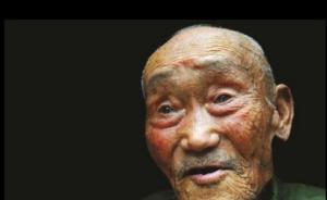 江苏93岁抗战老兵近70年后被恢复中共党籍:党没把我忘记