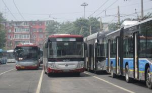 北京雾霾红警期间将先配清洁能源公交,地铁通风改为排风模式