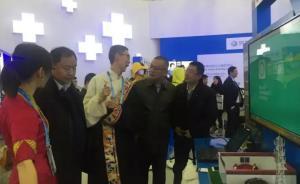 """习近平互联网大会期间点赞的西藏项目""""农牧管家""""牛在哪儿"""