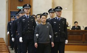 北京清华附中工地坍塌致10人死亡案宣判,15人获刑