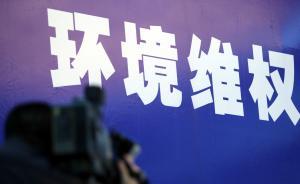 因环保部门不履职,山东庆云检方提起全国首例行政公益诉讼
