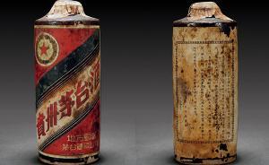 """陕西榆林一男子盗墓被抓,大赞随葬茅台酒""""太好喝了"""""""