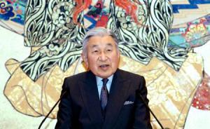 日本天皇82岁生日发表感言:知晓战争并深思对日本大有裨益