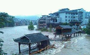 凤凰古城被淹:暴雨引发超历史洪水,紧急转移5万人