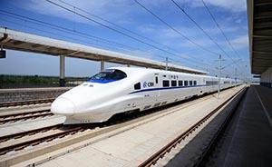 BBC:中国的高铁梦——到欧洲只要两天
