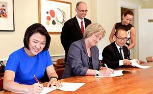 潘石屹夫妇捐赠哈佛1500万美元助学金,资助中国优秀贫困生