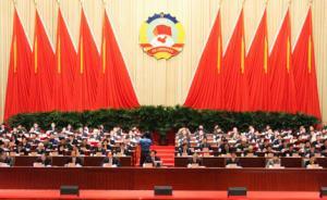 上海市政协委员名单调整:24人不再担任,22人补入