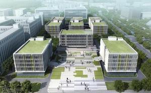 杭州将投200亿创建的西湖大学选址公示,校园一半是山水