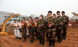 新华网:深圳滑坡倾力救援是最深沉的悼念和担当