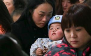 上海一郊区政府贴钱要求医院开儿科,院方:找不到人来坐诊