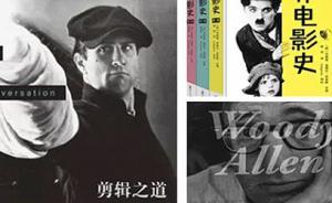 年度书单 资深影评人妖灵妖:2015十大电影书