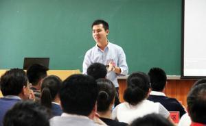 上海:青年教师刚留校不能上讲台,不上讲台不能当教授