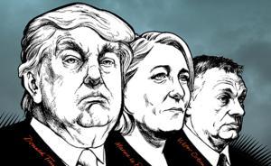 2015,欧洲一路向右,全球政治风向让人看不懂