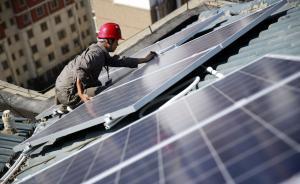 旺旺的屋顶太阳能梦:用光伏发电解决四分之一的用电需求