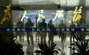 中纪委机关报:官员注水数据是变相腐败,气球总有吹破的一天