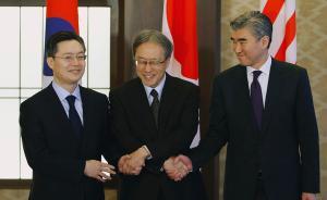 年终盘点④|美日韩同盟遇结构性障碍,核威慑方式求变