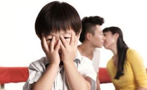 初中家庭性教育调查:近半家长不知怎么教,两成不好意思谈