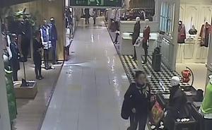 三名同乡孕妇在上海结识后组团偷窃,被判缓刑并处罚金