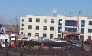 陕西神木县刘家峁煤矿井下塌方,38人升井11人被困