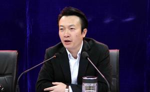 贵州凤冈辞职常务副县长吴奇凌出任卓尔文旅集团总裁