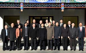 12位律师获邀首次走进中央政法委大院,为司法改革献策支招
