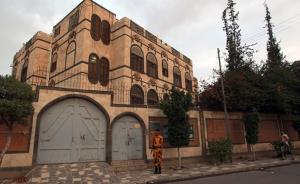 """伊朗:沙特空袭伊朗驻也门大使馆,违反了""""所有国际公约"""""""