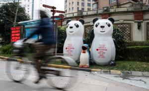 上海回收箱旧衣物流向调查:常被偷走到地摊卖,被捐赠的很少