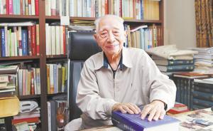 中国新闻学界泰斗、中国人民大学新闻学院教授甘惜分逝世