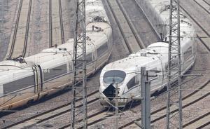 新版列车运行图启用带来一波春运火车票购买机会,或可捡漏