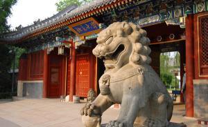 """中国大学排行榜:北京大学9连冠,首次评出7所""""七星大学"""""""