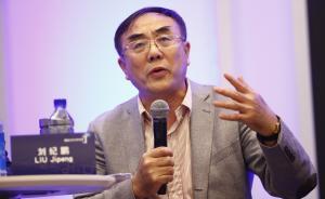 刘纪鹏:中产阶层是中国梦的中坚力量,但股灾所受打击最大
