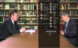 包弼德谈哈佛中国历代人物数据库:谷歌学术和中国知网过时了