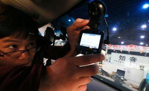 行车记录仪视频将成交通违法直接证据,上海最迟上半年推行