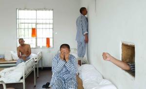 我国严重精神病患430万:入不了院、出不了院、回不了社会