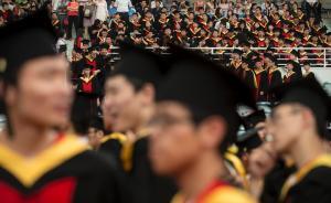 """""""长江学者""""建议名单公示清华北大并列第一,最高5年奖百万"""