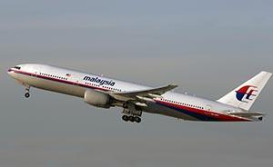 英媒称马航客机途经乌克兰被疑为省油