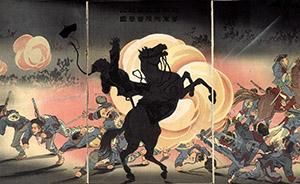 甲午祭︱孙科志:韩国学界怎么看甲午战争