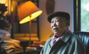 86岁四川籍著名作家陈之光逝世,曾任四川省作协副主席