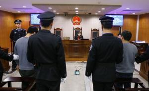 北京首例考研替考入刑案宣判:两涉事人均被判拘役一个月