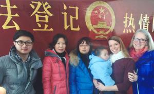 养子患病将失明、美国养母飞赴宁波寻亲续:亲生父母找到了