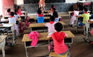 四川乡村教师职称评定注重一线经历,不再要求英语和论文