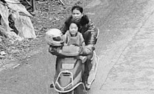 浙江一拐骗10岁女童嫌犯:看到寻人消息刷爆朋友圈就投案了