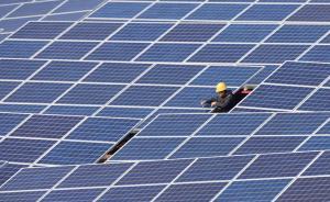 能源局拟推行光伏电站竞价上网,促进光伏产业升级